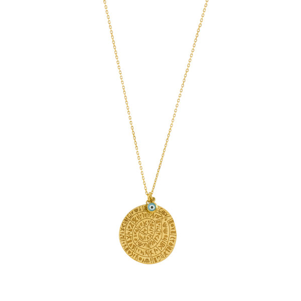01X05-02475 Oxette Necklace