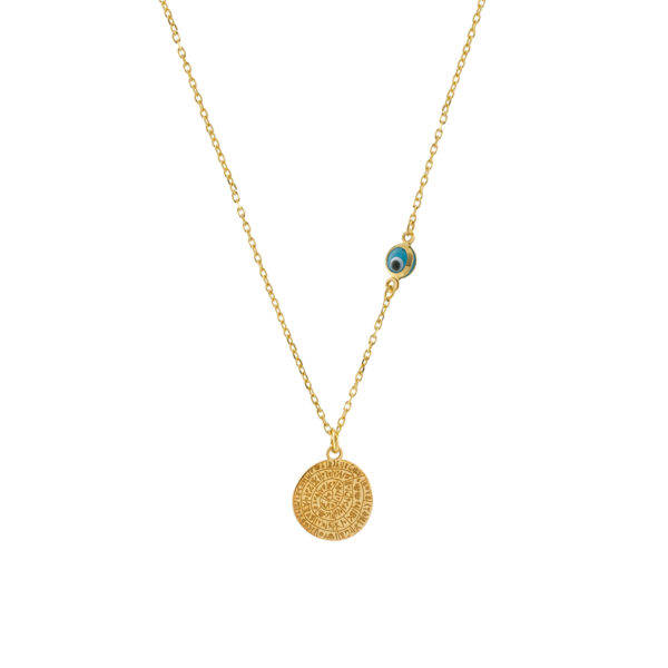 01X05-02476 Oxette Necklace
